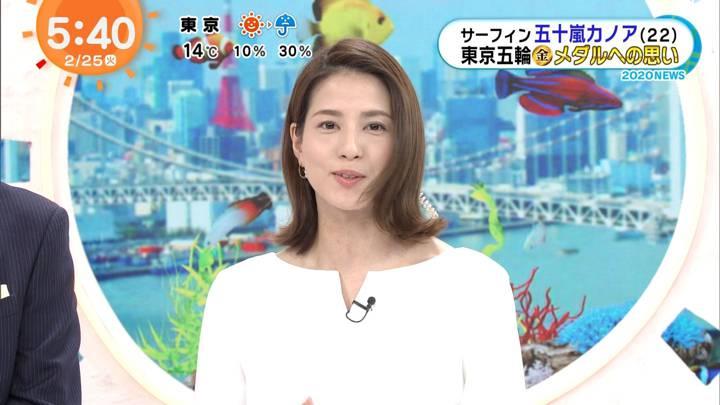 2020年02月25日永島優美の画像09枚目