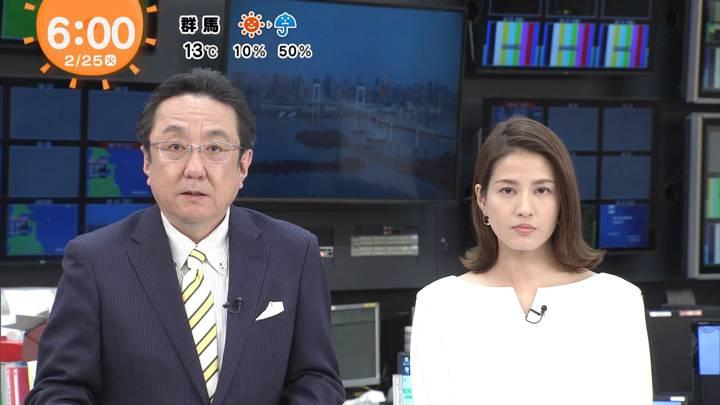 2020年02月25日永島優美の画像10枚目