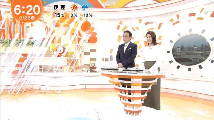 2020年02月25日永島優美の画像12枚目