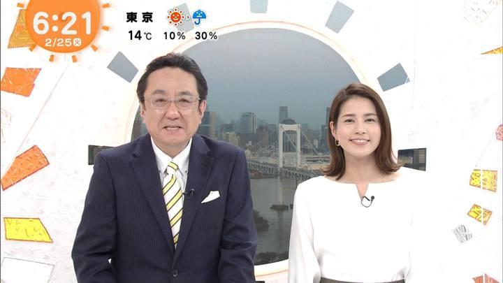 2020年02月25日永島優美の画像13枚目