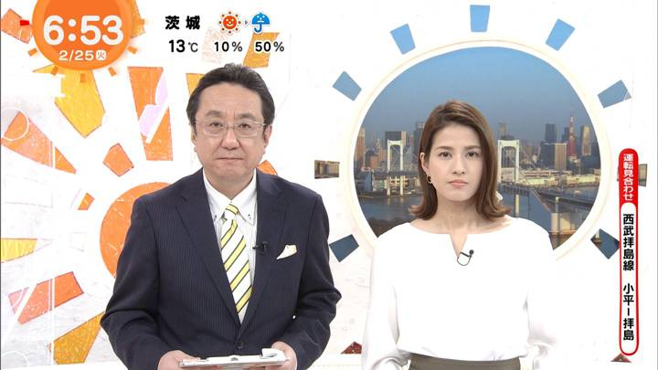 2020年02月25日永島優美の画像14枚目