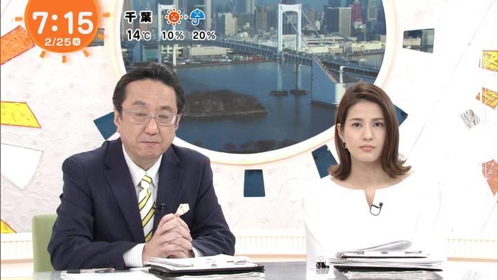 2020年02月25日永島優美の画像15枚目