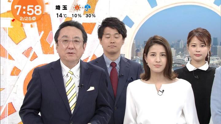 2020年02月25日永島優美の画像16枚目