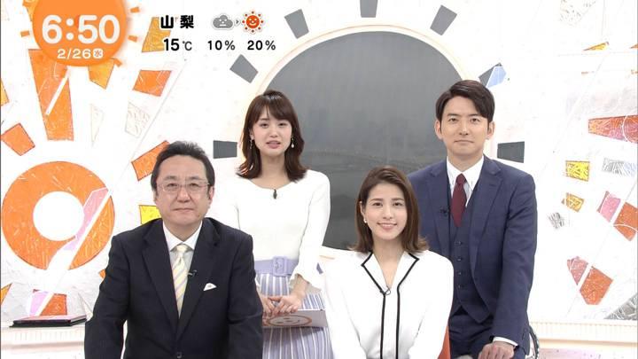 2020年02月26日永島優美の画像11枚目