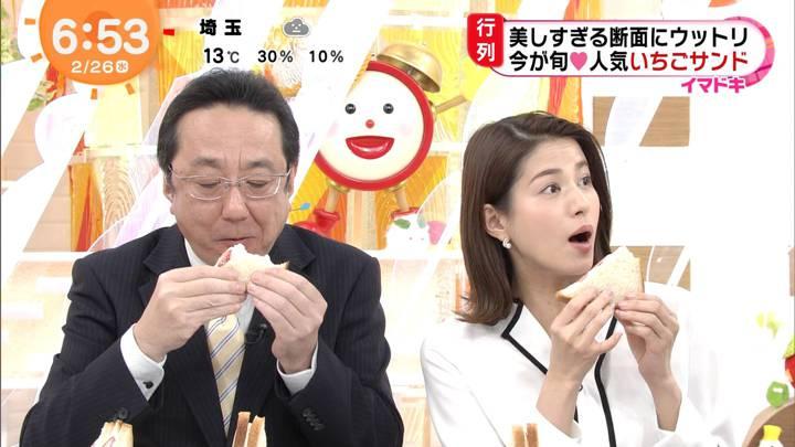 2020年02月26日永島優美の画像12枚目