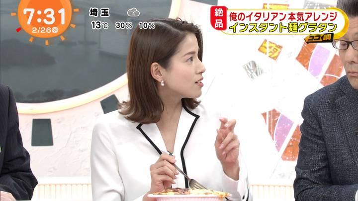 2020年02月26日永島優美の画像14枚目