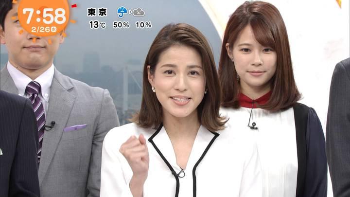 2020年02月26日永島優美の画像15枚目