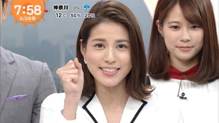 2020年02月26日永島優美の画像16枚目