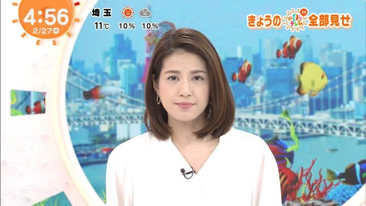 2020年02月27日永島優美の画像01枚目