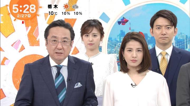 2020年02月27日永島優美の画像04枚目
