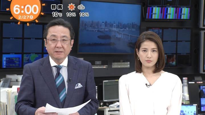 2020年02月27日永島優美の画像05枚目
