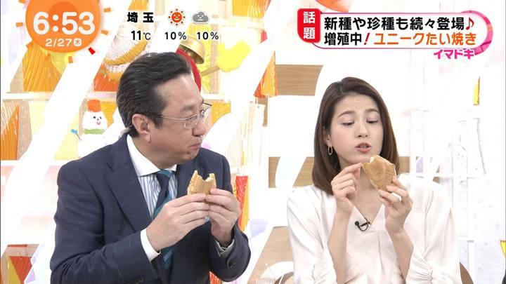 2020年02月27日永島優美の画像08枚目