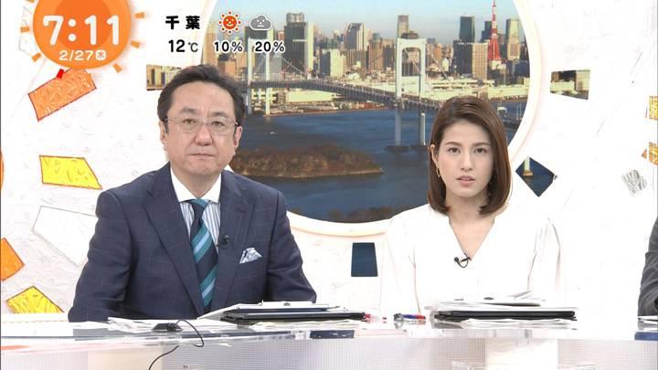 2020年02月27日永島優美の画像09枚目