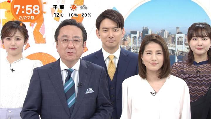 2020年02月27日永島優美の画像10枚目