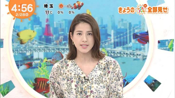 2020年02月28日永島優美の画像01枚目