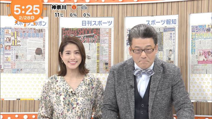 2020年02月28日永島優美の画像02枚目