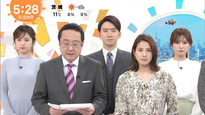 2020年02月28日永島優美の画像03枚目