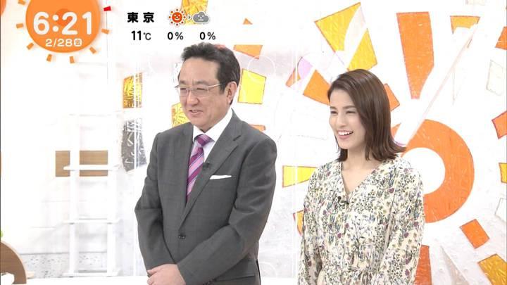 2020年02月28日永島優美の画像06枚目