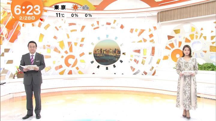 2020年02月28日永島優美の画像07枚目