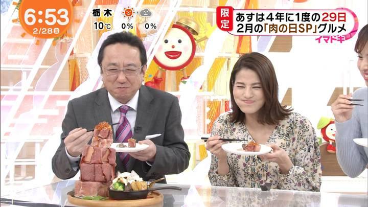 2020年02月28日永島優美の画像10枚目