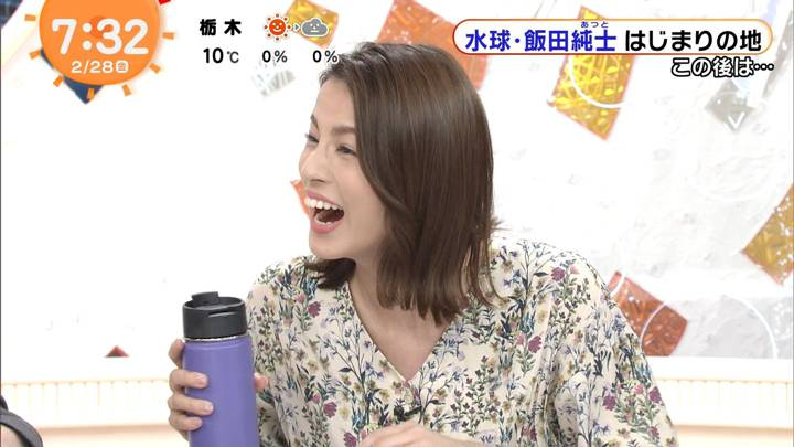 2020年02月28日永島優美の画像14枚目