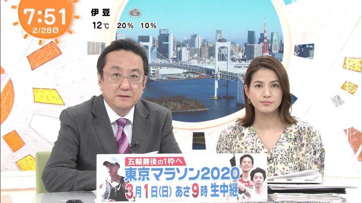 2020年02月28日永島優美の画像17枚目