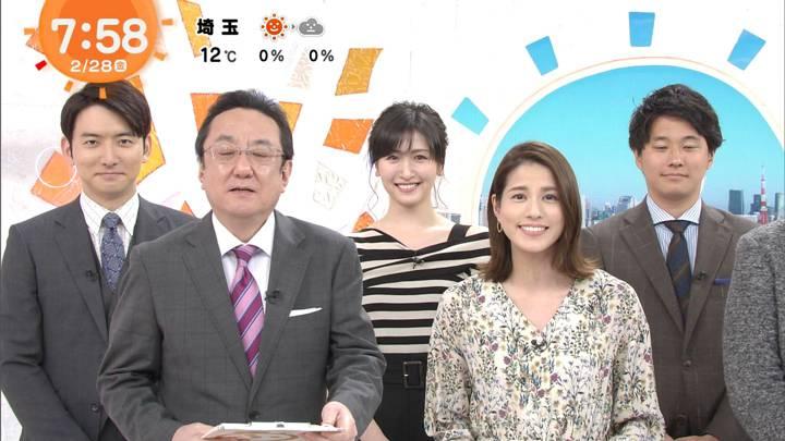 2020年02月28日永島優美の画像18枚目