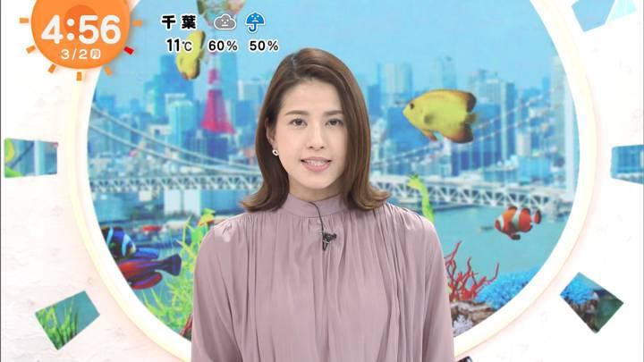 2020年03月02日永島優美の画像01枚目