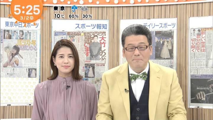 2020年03月02日永島優美の画像03枚目