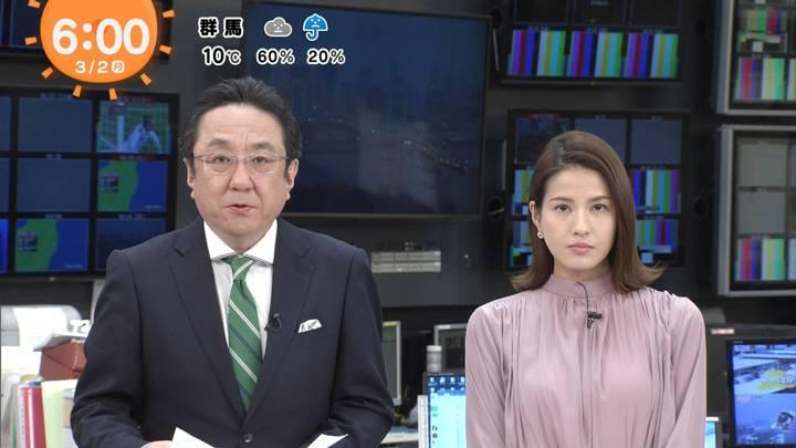 2020年03月02日永島優美の画像04枚目
