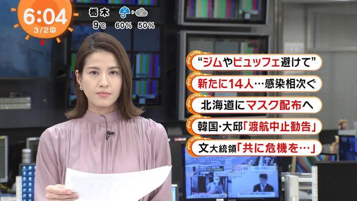 2020年03月02日永島優美の画像05枚目