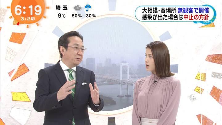 2020年03月02日永島優美の画像06枚目