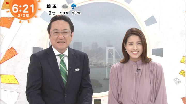 2020年03月02日永島優美の画像07枚目