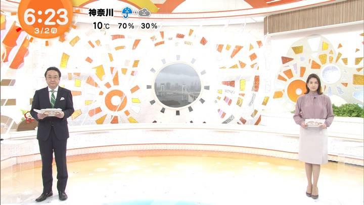 2020年03月02日永島優美の画像08枚目