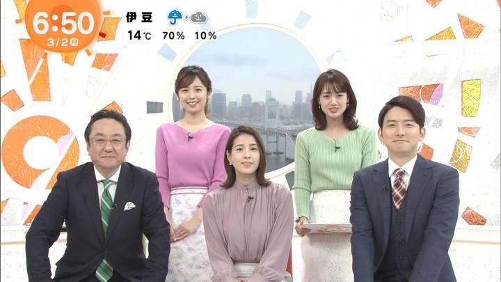 2020年03月02日永島優美の画像09枚目