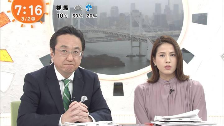 2020年03月02日永島優美の画像10枚目