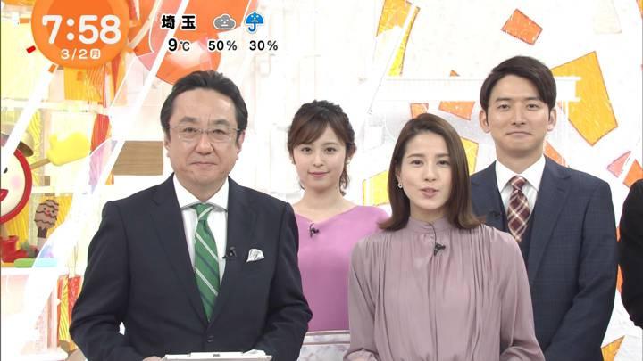 2020年03月02日永島優美の画像11枚目