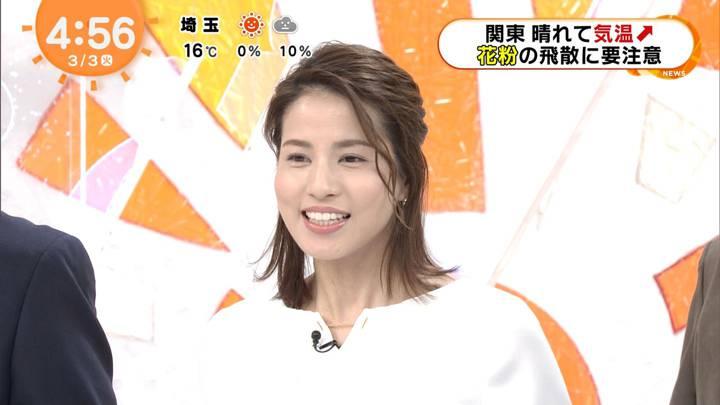 2020年03月03日永島優美の画像01枚目