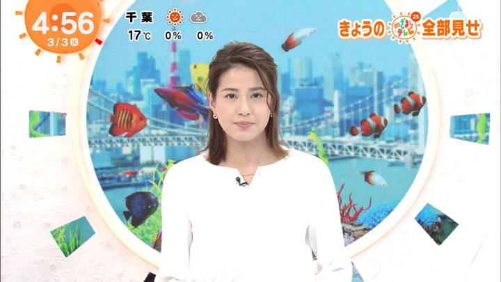 2020年03月03日永島優美の画像02枚目