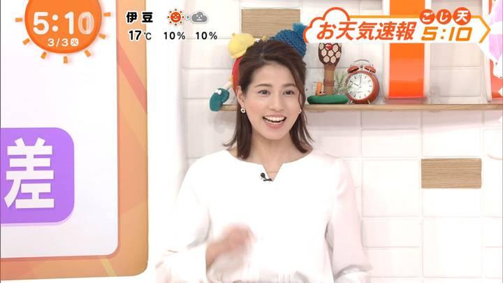 2020年03月03日永島優美の画像03枚目