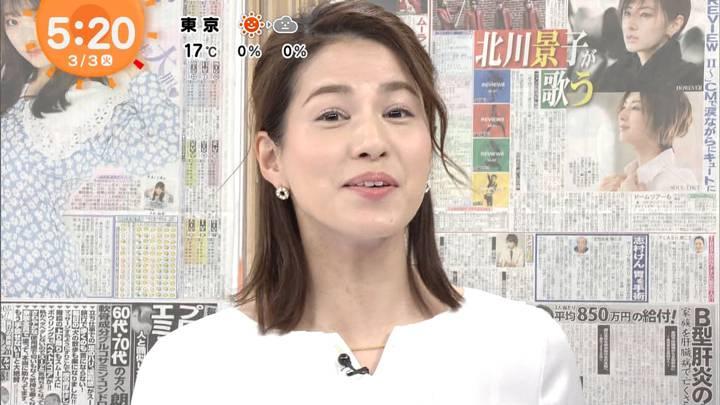 2020年03月03日永島優美の画像06枚目