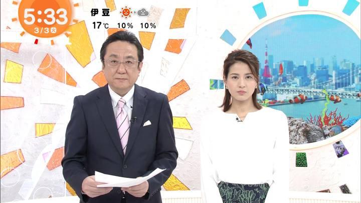 2020年03月03日永島優美の画像07枚目