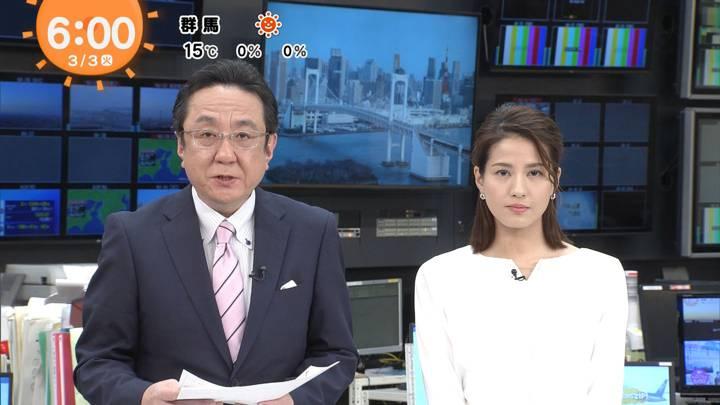 2020年03月03日永島優美の画像08枚目