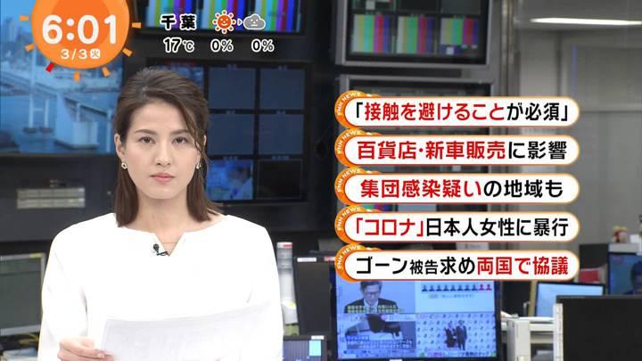 2020年03月03日永島優美の画像09枚目