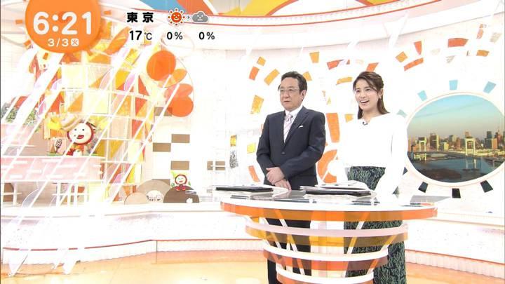 2020年03月03日永島優美の画像10枚目