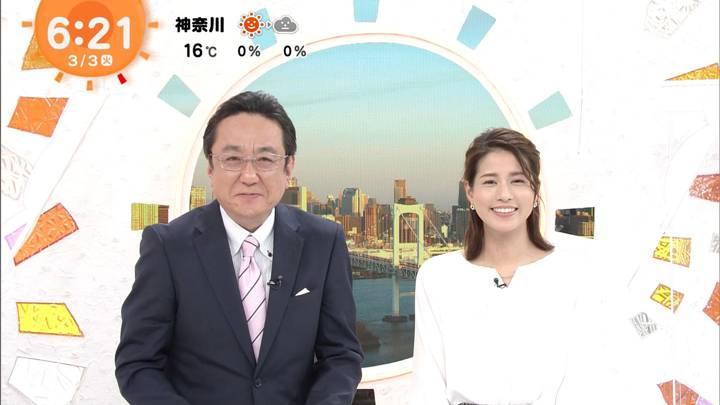 2020年03月03日永島優美の画像11枚目