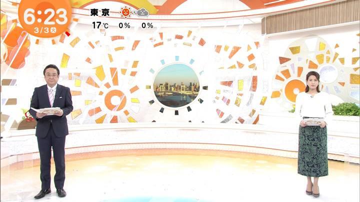 2020年03月03日永島優美の画像12枚目