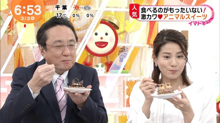2020年03月03日永島優美の画像14枚目