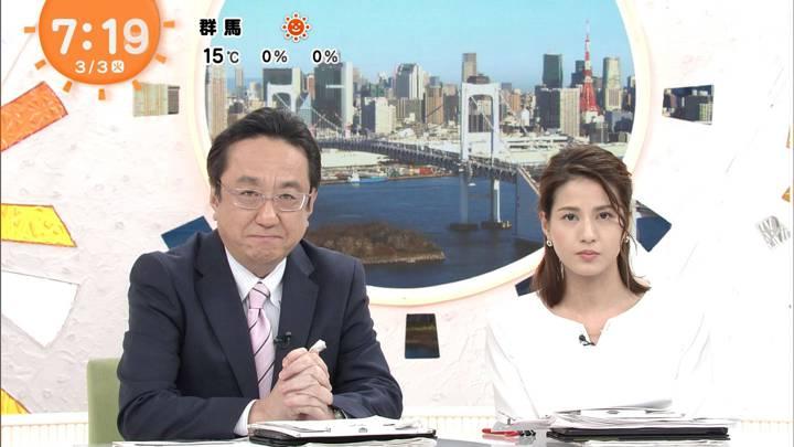 2020年03月03日永島優美の画像15枚目