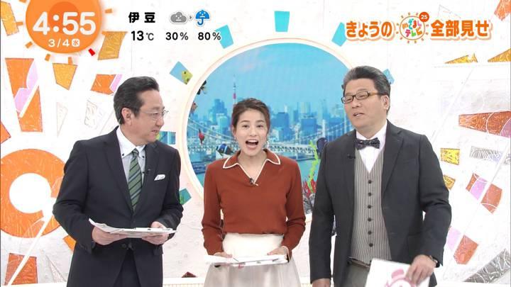 2020年03月04日永島優美の画像01枚目